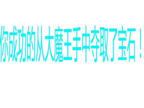 周家成 (1)1620376380882